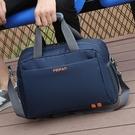 旅行袋 韓版手提旅行包防水大容量男健身運動包女長短途行李袋單肩旅行袋【快速出貨八折搶購】