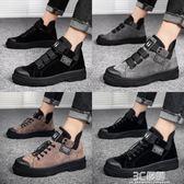 馬丁靴 新款男士馬丁靴韓版潮流高筒男鞋復古工裝男靴子增高男鞋 3C優購