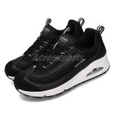 Skechers 休閒鞋 Uno-Roundabout 黑 白 女鞋 氣墊 增高 運動鞋 【PUMP306】 73678BLK