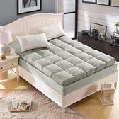 立體床墊1.5m1.8m米床榻榻米折疊防滑單人雙人床褥子學生宿舍墊被 城市玩家