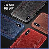 蘋果 iPhone XS MAX XR iPhoneX i8 Plus i7 Plus 雙色商務殼 手機殼 全包邊 保護殼