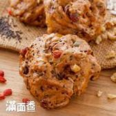 【滿面香】經典招牌-五穀饅頭(4入/包)_手工老麵饅頭