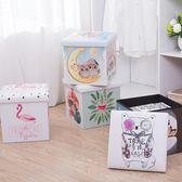 收納凳多功能玩具收納凳儲物凳子可坐成人折疊凳兒童整理箱衣物換鞋凳盒igo 免運