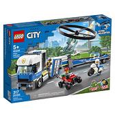 LEGO 樂高 City 城市系列 60244 警察直升機運輸車 【鯊玩具Toy Shark】