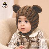 新生嬰兒0-6-12個月可愛保暖男女童手工針織毛線帽寶寶秋冬帽子 晴天時尚館