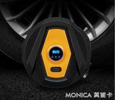 車載充氣泵汽車用打氣泵12V便攜式小轎車電動輪胎加打氣筒  莫妮卡小屋