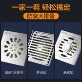 防漏芯不銹鋼全銅地漏下水道防臭芯洗衣機蓋