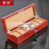 俪丽钢琴烤漆木制手表盒子表箱收纳箱机械表石英表收藏盒定制五金LG-688907