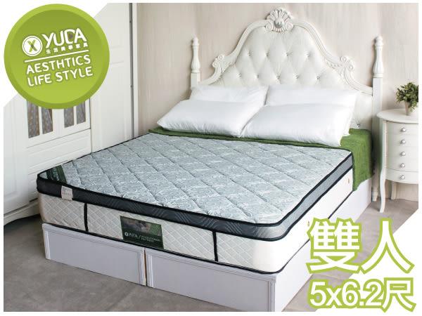天使之床 恆溫舒適 5尺 雙人 三線 獨立筒