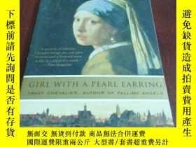 二手書博民逛書店GIRL罕見WITH A PEARL EARRING 戴著珍珠耳環的女孩Y20470 Tracy Cheval