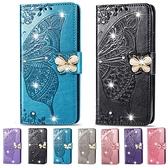 SONY Xperia 5 II 磁扣水晶蝴蝶 手機皮套 掀蓋殼 插卡 支架 可掛繩 保護套