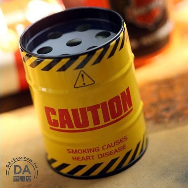 《DA量販店》創意 生活 油桶 造型 菸灰缸 煙灰缸 煙具 擺設 款式隨機出貨(80-0001)