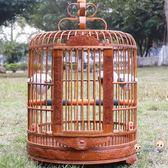 鳥籠 雕刻畫眉鳥籠竹精品高檔手工雕花豪華大號八哥鸚鵡鷯哥竹制鳥籠子T 1色