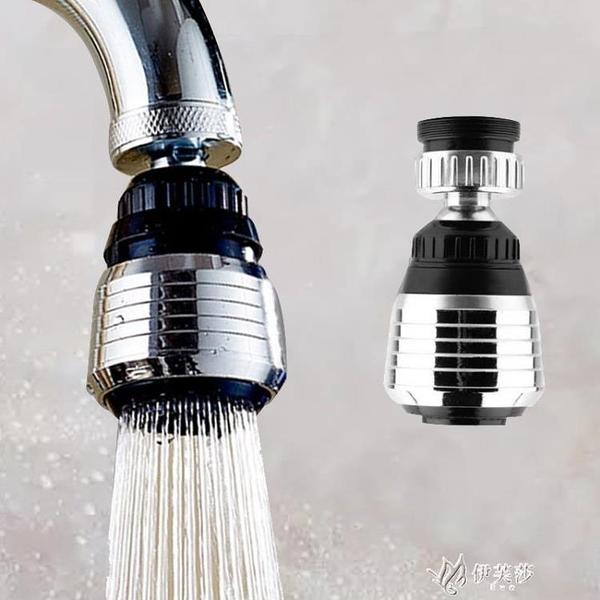 水龍頭防濺頭過濾器嘴花灑節水器延伸器起泡器水龍 【快速出貨】