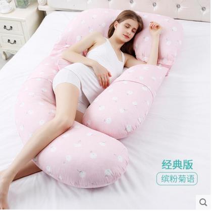 孕婦枕嫻妝孕婦枕頭護腰側睡枕側臥靠枕孕u型多功能托腹神器睡覺墊抱枕 JD 寶貝計畫