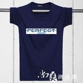 純棉T恤男超大尺碼圓領寬鬆短袖T恤潮上衣男裝 【尚美潮流閣】
