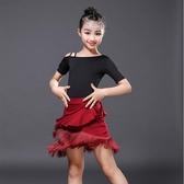 兒童拉丁舞服女童流蘇魚尾裙少兒表演服比賽服裝女考級規定舞蹈服