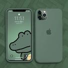 ins潮牌蘋果11手機殼iphone11液態矽膠iPhone 11 Pro Max全包11xsmas 店慶降價