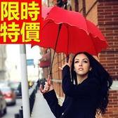 雨傘-防紫外線時尚獨特抗UV男女遮陽傘5色57z24【時尚巴黎】