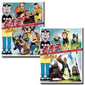 動漫 - 老夫子 魔界夢戰記Ⅱ(1)+(2) DVD (二盒裝/共6片)