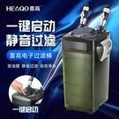 喜高電動過濾桶魚缸過濾器外前置靜音自動進水除油膜增氧凈水設備 1995生活雜貨