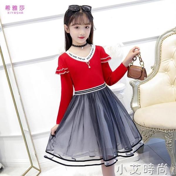 女童連衣裙2020新款秋裝長袖蓬蓬紗兒童裙子中大童洋氣女孩公主裙 小艾新品