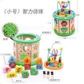 兒童多功能六面大號繞珠百寶箱益智串珠玩具944-022