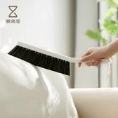懶角落 馬毛掃床刷子靜電軟毛床笤帚臥室沙發地毯清潔除塵刷65926