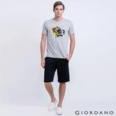 【GIORDANO】男裝純棉素色拉鏈袋抽繩腰頭針織短褲(09 標誌黑色)