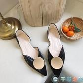 女鞋單鞋百搭韓版尖頭淺口平底豆豆鞋晚晚鞋【千尋之旅】