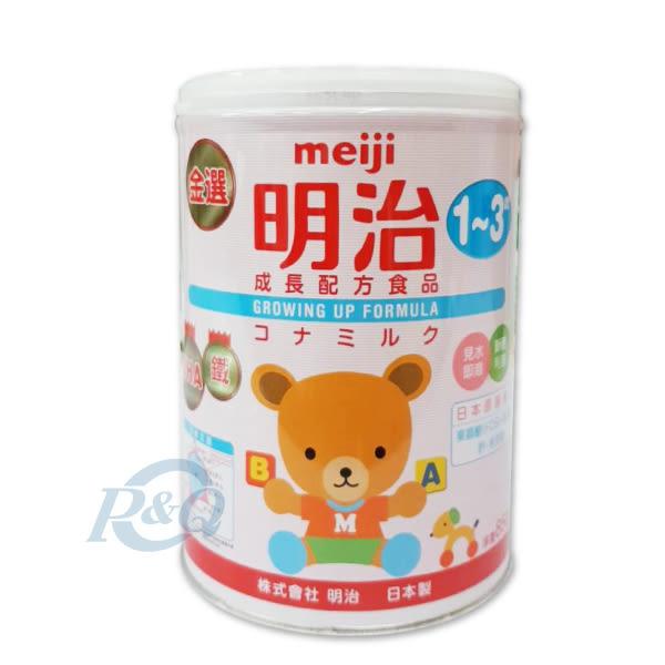 金選明治奶粉 1~3歲 850g (日本原裝進口)