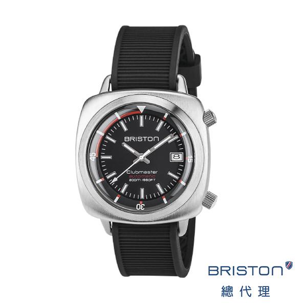 BRISTON DIVER 自動錶 黑色 不鏽鋼框 矽膠錶帶 都會男性款