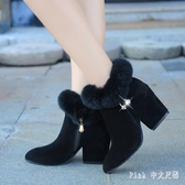 新款大碼雪地靴女高跟棉鞋冬季毛毛短靴加絨女靴粗跟42 43 JY15835【Pink中大尺碼】
