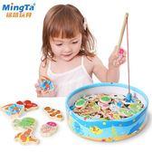 寶寶釣魚玩具兒童池套裝磁性益智小孩智力開發 萬客居
