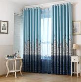 地中海城堡窗簾臥室客廳隔熱短簾全遮光遮陽加厚布料igo     琉璃美衣