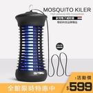 110V現貨-多功能電子滅蚊器 物理滅蟲燈 捕蚊器 電擊式滅蚊燈 家用滅蠅燈 新年新品