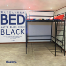 加大加厚 雙人架高床架 消光黑 18mm床板 免螺絲角鋼 D2BF718 空間特工 床墊 衣櫃 窄櫃 電腦桌