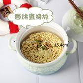 可愛宿舍泡面碗帶蓋陶瓷碗創意雙耳湯碗大號碗筷套裝學生方便面碗 易貨居