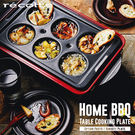 【U0080】recolte日本麗克特 Home BBQ電燒烤盤專用多用途六格烤盤 完美主義