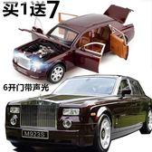 玩具汽車模型合金車模仿真1:24勞斯萊斯邁巴赫小汽車模型男孩可六開門玩具車