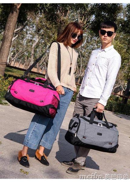 手提旅行包男女登機包大容量行李包袋防水旅行袋旅游包待產包 美芭