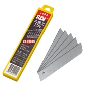 【手牌 SDI 美工刀片】1404 大美工刀片 (10盒入)