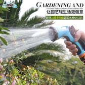 洗車水管噴頭園藝工具花園用品灌溉霧化【極簡生活館】
