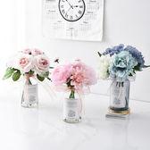 【618好康又一發】仿真花擺件小清新假花盆栽北歐家居客廳花束