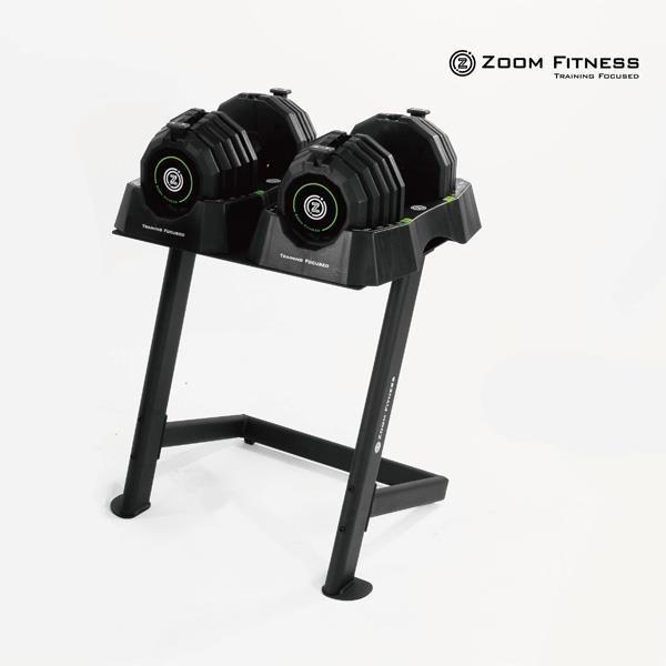 【南紡購物中心】Zoom Fitness 50磅調整啞鈴x2 + 50磅調整啞鈴專屬啞鈴架x1