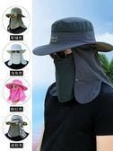 遮陽帽 防曬帽夏季帽子男釣魚帽子男士漁夫帽遮臉防紫外線遮陽帽涼太陽帽