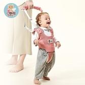 嬰兒學步帶嬰幼兒學走路防摔防勒寶寶安全透氣夏季四季通用 露露日記