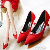 歐美尖頭高跟鞋女5cm細跟小跟鞋絨面單鞋女鞋秋季中跟紅色婚鞋女 流行花園