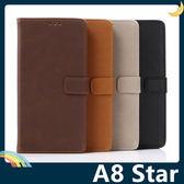 三星 Galaxy A8 Star 瘋馬紋保護套 皮紋側翻皮套 商務素面 支架 插卡 錢夾 磁扣 手機套 手機殼