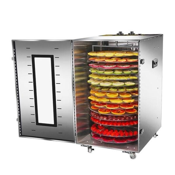 食物乾燥機 商用旋轉水果烘干機食品臘魚肉蔬菜藥材干果風干機箱家用 小宅君嚴選